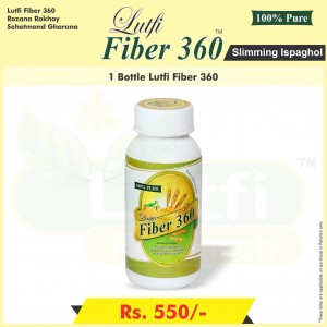 Lutfi Fiber 360 (Slimming Ispaghol)