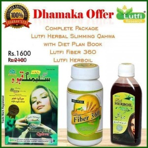 Dhamaka Offer