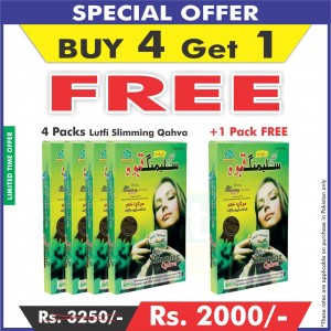 Special Offer | Buy 4 Get 1 Free