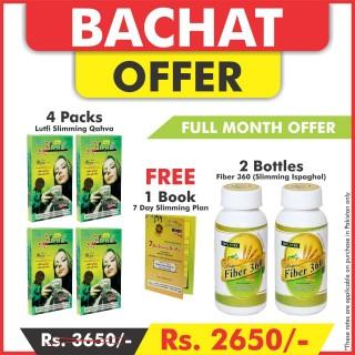 Bachat Offer - Full Month Offer